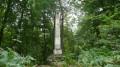 Un grand tour en Forêt Domaniale d'Halatte